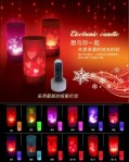 LAMPU LILIN ELEKTRIK SLIM ELECTRIC CANDLE 048
