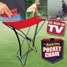Pocket chair kursi lipat mancing piknik 047