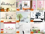 Wall Sticker 50 x 70 cm – 099