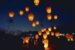 Lampu Lampion Terbang Sky Lantern – 140