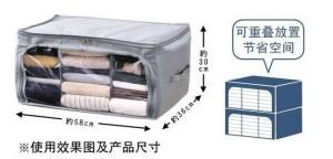 Storage box cloth organizer – 188