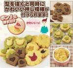 Cookies Cookie Cetakan Kue – 242
