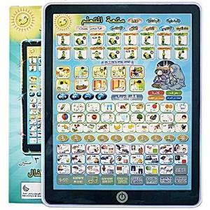 Playpad Muslim 3 BAHASA Belajar Shalat dan Doa Mainan Edukasi Anak - 230
