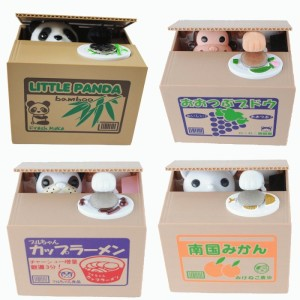 Celengan Kucing Monyet Panda Lucu Mainan Edukasi Anak – 254