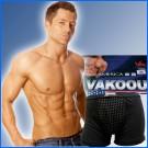 Vakoou Underwear Celana Dalam Pria – 326