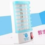 Lampu Nyamuk LED Biru Mosquitto Repellent – 344