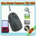Spy Cam Key Chain Video Camera – 352