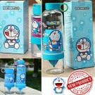 Citrus Zinger Bottle Cartoon Doraemon Infused Botol Lemon Cup – 395