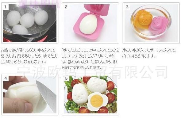 Cetakan Telur Nasi Kue Mold Rice Sushi - 428