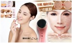 SETRIKA WAJAH ION FACE MASSAGER – 433