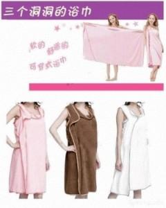 Baju Handuk Unik Multifungsi Wearable Towel – 440