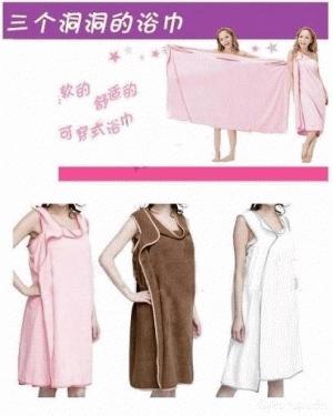 Baju Handuk Unik Multifungsi Wearable Towel - 440