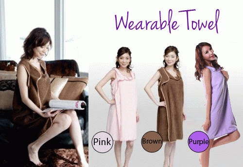 Baju Handuk Unik Multifungsi Wearable Towel - 440
