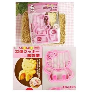Hello Kitty 3D Cookie Bread Toast Mold Mama Cook Cetakan Kue HK - 479
