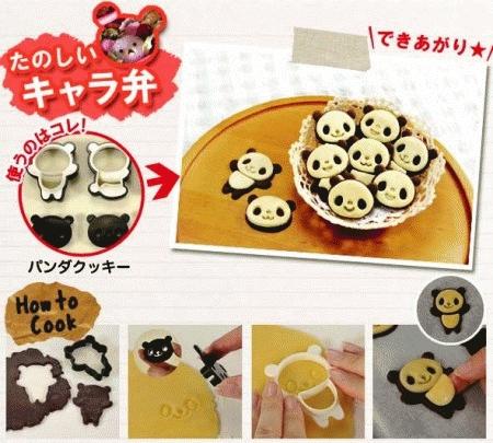 Cookies Mold Panda Set Cetakan Kue Bentuk Panda Isi 4Pcs - 568