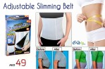 Adjustable Slimming Belt 5 Step Sabuk Pelangsing – 591