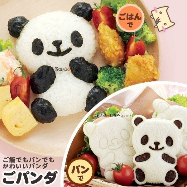 Cetakan Panda Set Mold Rice Bread Cookies Dapur Kitchen - 637