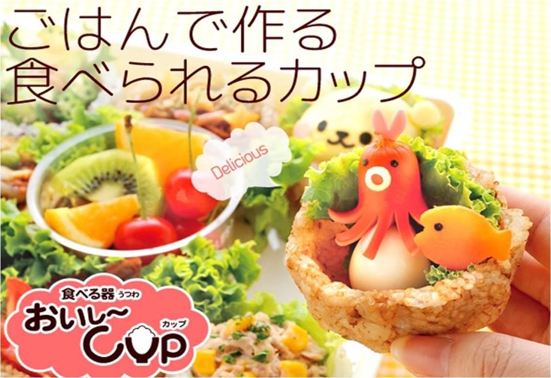 Cetakan Nasi Steam Rice Mold Cup Baking Oven - 638