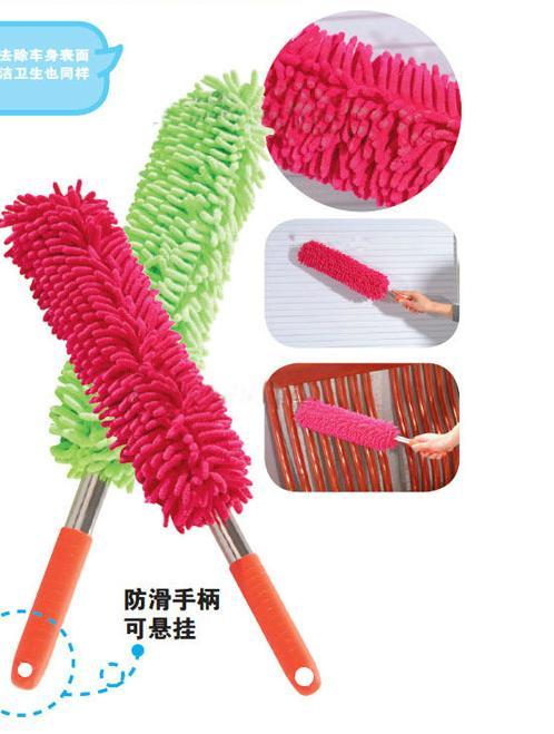 Kemoceng Panjang / Pembersih Debu Microfiber Sulak Pegangan Logam Alat Kebersihan - 649