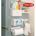 Kulkas Organizer Rak Refrigarator Rack Multifungsi Praktis Magnet – 660