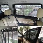Tirai Tabir Surya Untuk Jendela Kaca Mobil Pelindung UV – 659
