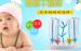Bottle Drying Rack Drain Pengering Botol Susu Bayi Baby Moms Tools – 687
