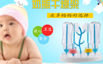 Bottle Drying Rack Drain Pengering Botol Susu Bayi Baby Moms Tools – 687