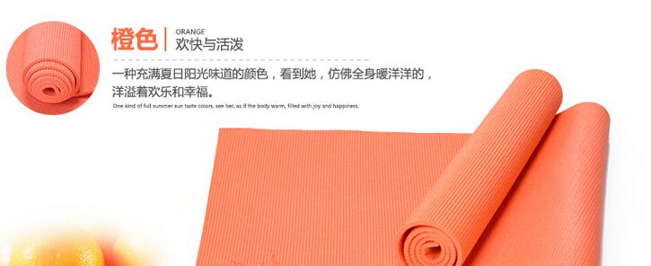Yoga mat / Matras Yoga Olahraga Anti Slip Gym - 689