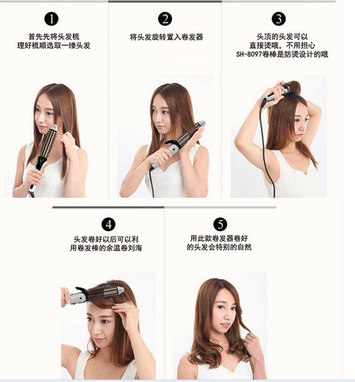 Catok Rambut 3 In 1 Multifungsi Catokan Perfect Curl Pengeriting Hair Style - 708
