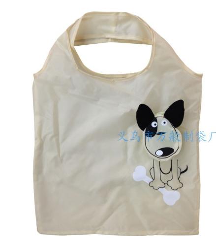 Tas Belanja Lipat Lucu Unik Karakter Kartun Animal Bag - 727
