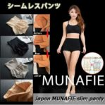 Munafie Slim Pant Korset Slimming Japan Pelangsing Celana Wanita Underwear Hot Best Seller – 756