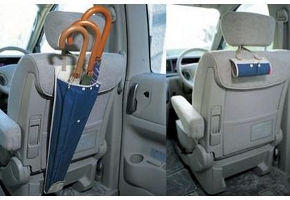 Umbrella Bag Organizer CAR Tas Gantungan Payung di Mobil Murah - 763