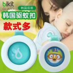 Pin Anti Nyamuk Serangga Bikit Guard Anti Mosquito Buckle Baby Kids Korean Style – 789