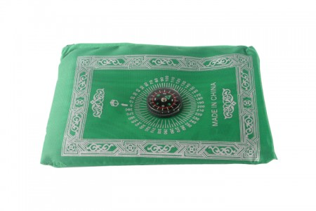Sajadah Lipat + Kompas + Tas Souvenir Haji Ibadah Umroh Travel Muslim - 792