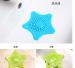 Water Tank Anti Kotoran Saluran Air Avur Bintang Stars Kitchen Bathroom – 686